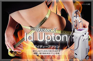 Id-Upton